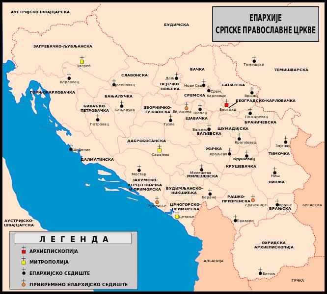 Српска православна Црква мапа