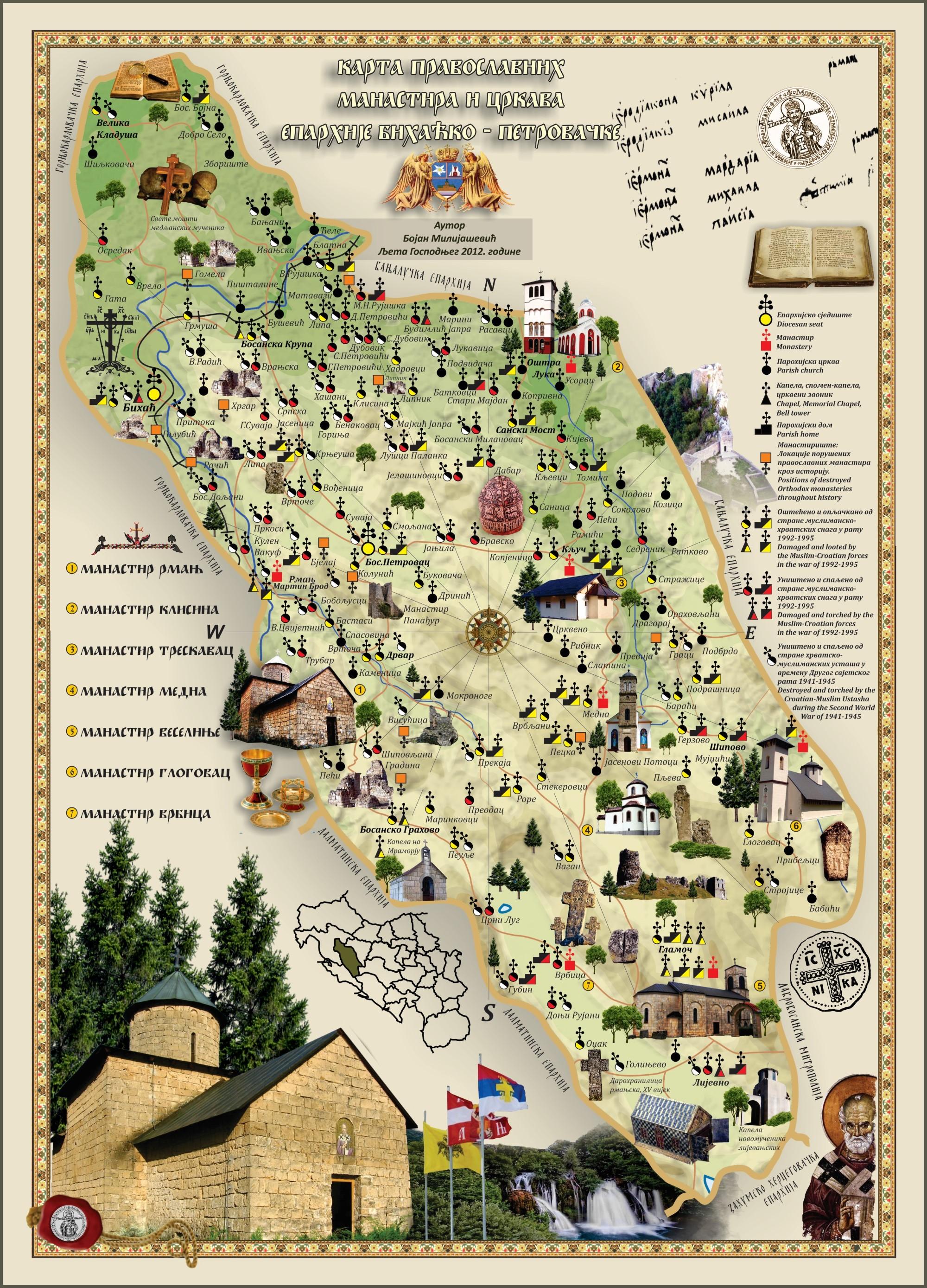 Mapa manastira eparhije bihacko petrovacke