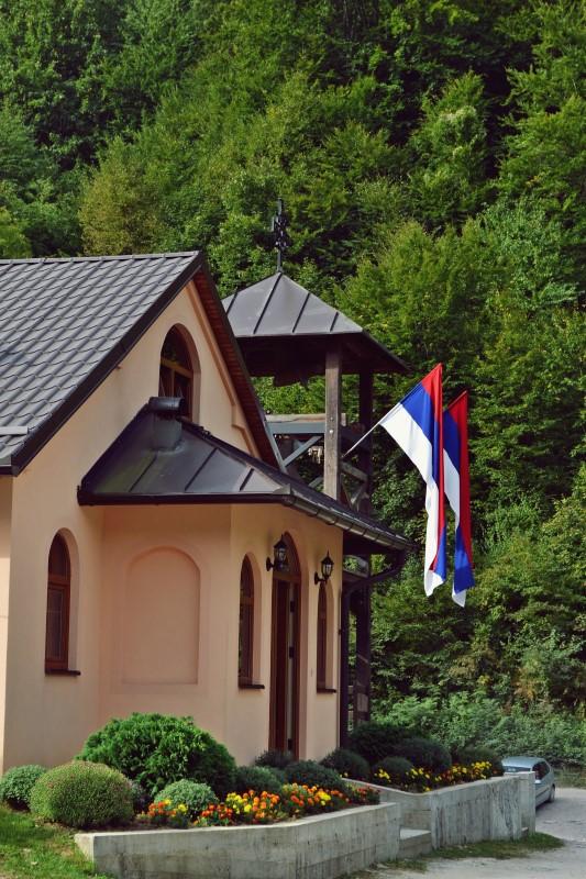 Manastir Treskavac