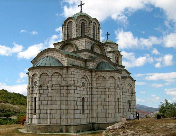 Manastir Kosijerevo