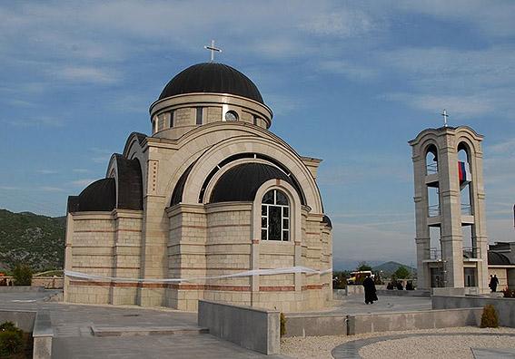 Manastir Svetog Save