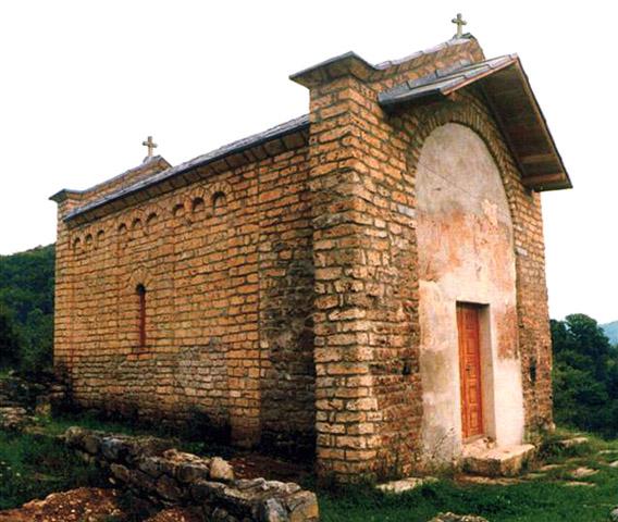 Manastir Boljavac