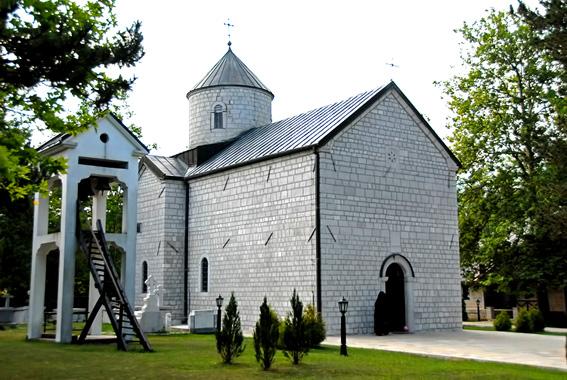 Manastir Svetog Luke