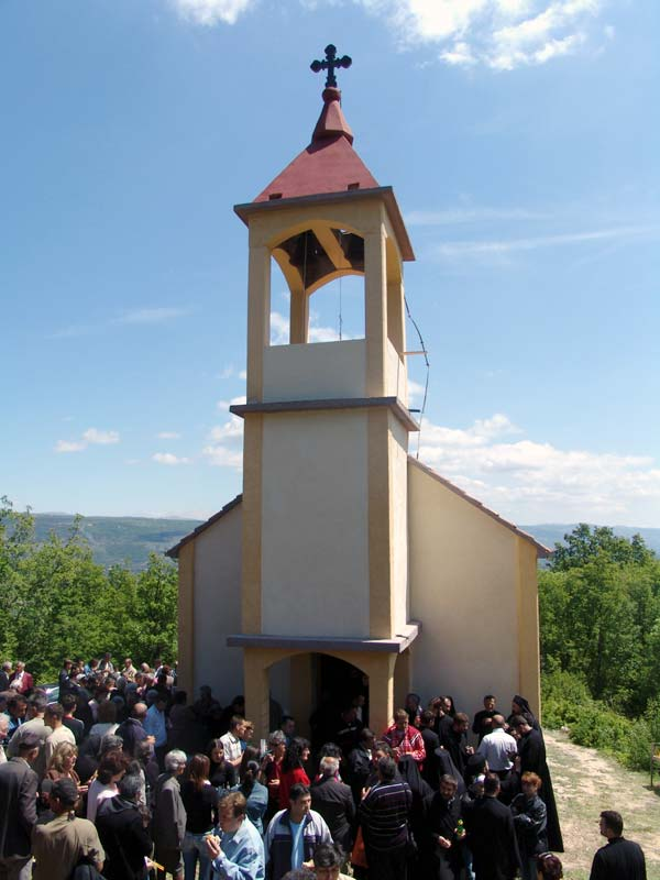 Manastir Sveti Vasilije Ostroski dlamatinska eparhija