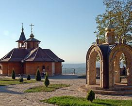 Manastir Lesje