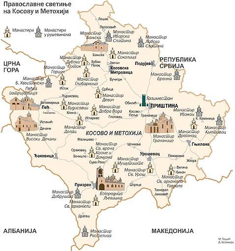 Епархија рашко призренска - мапа манастира