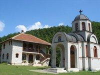 Manastir Sarinac