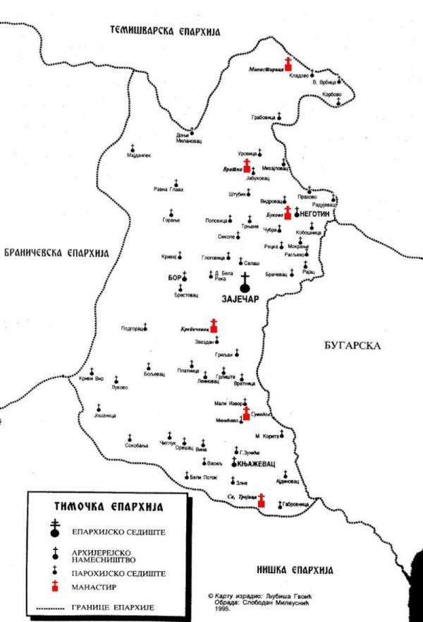 Епархија тимочка - мапа
