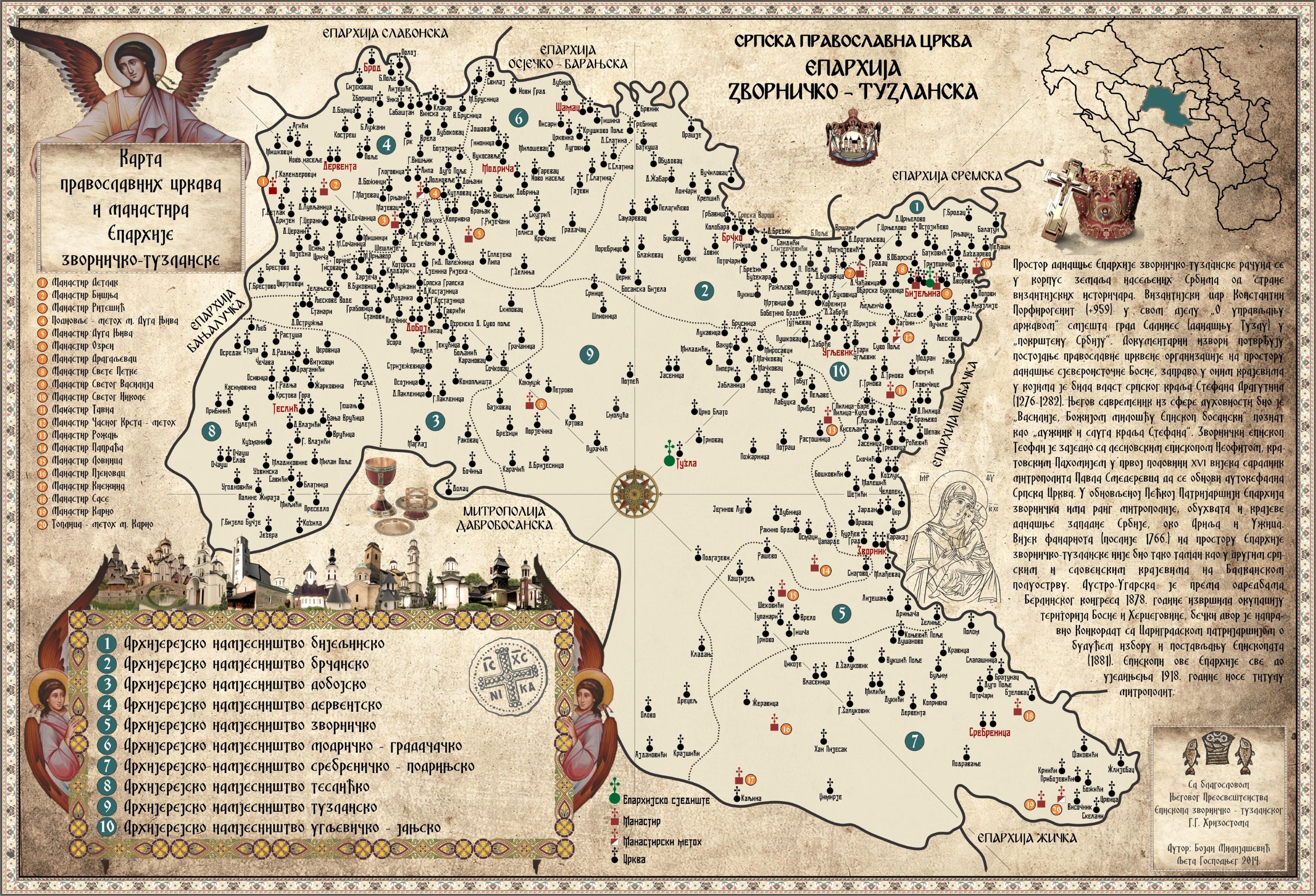 Епархија зворничко - тузланска - мапа