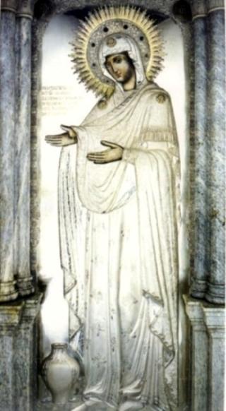 Manastir Pantookratora