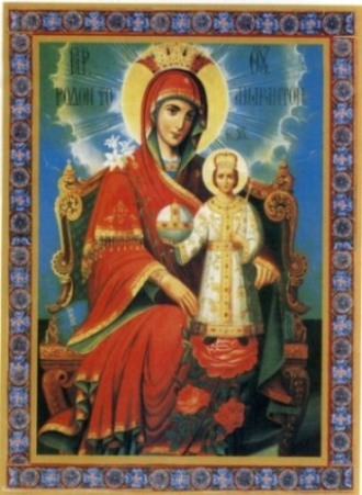 Manastir Esfigmena