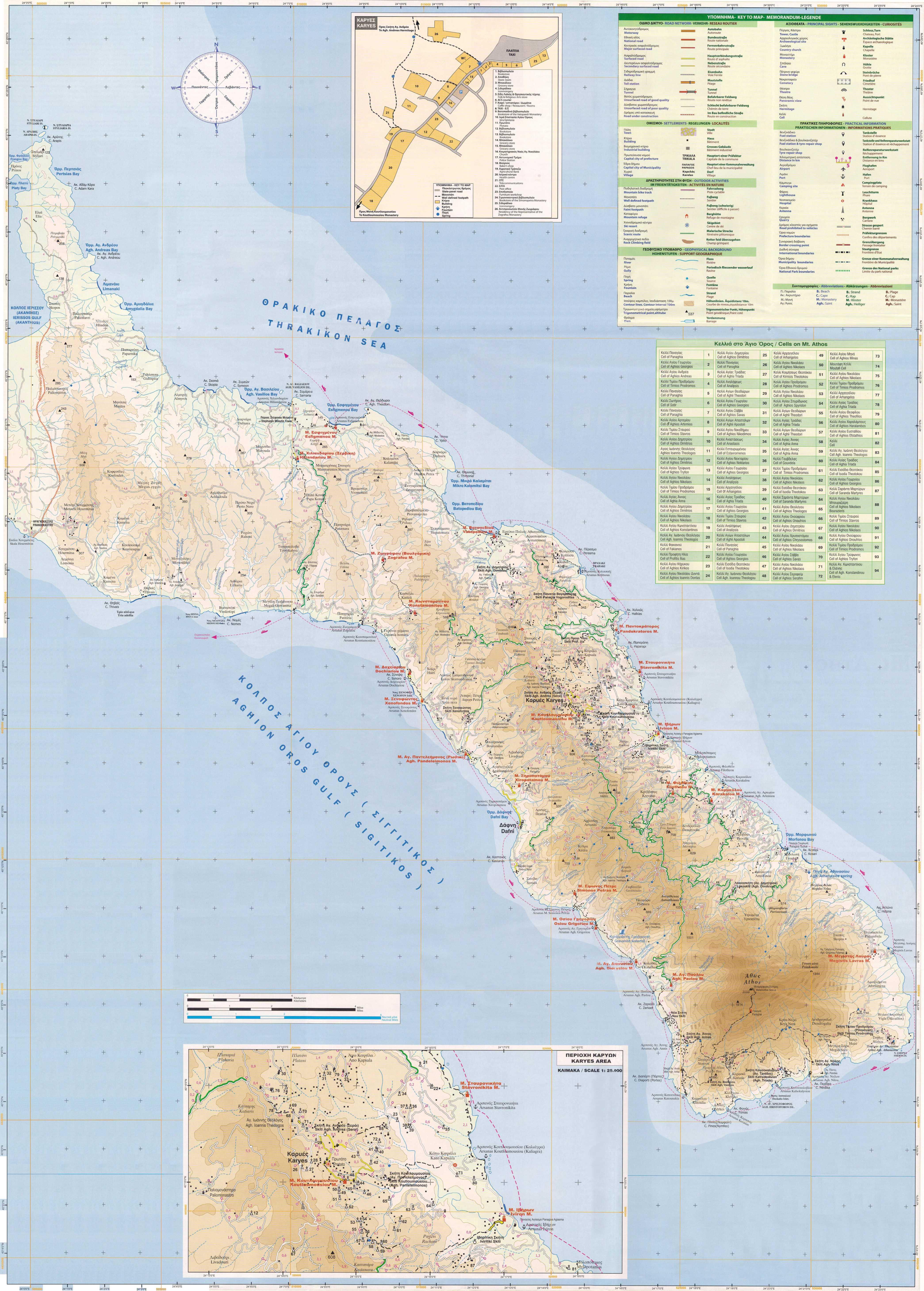 Мапа Свете Горе